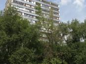 Квартиры,  Москва Войковская, цена 6 500 000 рублей, Фото