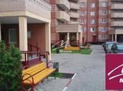 Квартиры,  Московская область Ивантеевка, цена 5 690 000 рублей, Фото