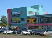 Магазины,  Новосибирская область Новосибирск, Фото