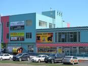 Магазины,  Новосибирская область Новосибирск, цена 18 280 рублей/мес., Фото
