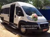 Аренда транспорта Автобусы, цена 700 р., Фото