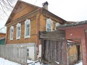 Дома, хозяйства,  Калужская область Боровск, цена 1 900 000 рублей, Фото