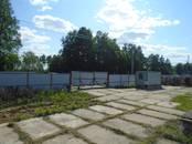 Земля и участки,  Московская область Солнечногорский район, цена 38 000 000 рублей, Фото