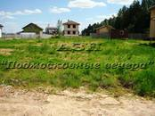 Земля и участки,  Московская область Пятницкое ш., цена 1 700 000 рублей, Фото