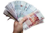 Финансовые услуги,  Кредиты и лизинг Кредиты под залог другой недвижимости, Фото