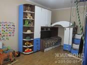 Квартиры,  Новосибирская область Новосибирск, цена 10 800 000 рублей, Фото