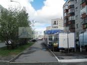 Другое,  Ханты-Мансийский AO Сургут, цена 14 500 000 рублей, Фото
