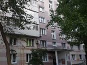 Квартиры,  Москва Новые черемушки, цена 9 800 000 рублей, Фото