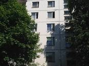 Квартиры,  Москва Юго-Западная, цена 8 500 000 рублей, Фото