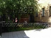 Дома, хозяйства,  Московская область Быково, цена 8 350 000 рублей, Фото