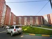 Квартиры,  Москва Бунинская аллея, цена 3 455 000 рублей, Фото