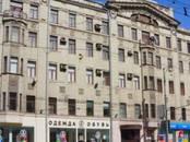 Офисы,  Москва Маяковская, цена 455 000 рублей/мес., Фото