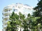Квартиры,  Москва Славянский бульвар, цена 206 582 250 рублей, Фото