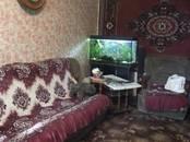 Квартиры,  Московская область Раменский район, цена 3 800 000 рублей, Фото