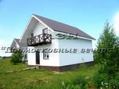 Дома, хозяйства,  Московская область Пятницкое ш., цена 5 200 000 рублей, Фото