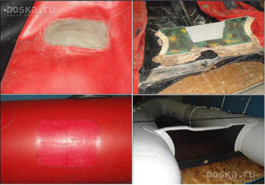 материалы для ремонта резиновых лодок