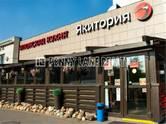 Здания и комплексы,  Москва Сокольники, цена 249 798 000 рублей, Фото