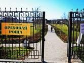 Квартиры,  Краснодарский край Анапа, цена 3 075 000 рублей, Фото