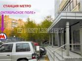 Офисы,  Москва Октябрьское поле, цена 52 800 000 рублей, Фото