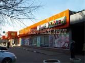 Здания и комплексы,  Москва Новогиреево, цена 597 972 996 рублей, Фото