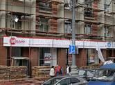 Здания и комплексы,  Москва Чкаловская, цена 184 647 749 рублей, Фото