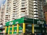 Здания и комплексы,  Москва Марьино, цена 276 912 174 рублей, Фото
