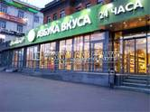 Здания и комплексы,  Москва Нагатинская, цена 649 459 680 рублей, Фото