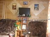 Дачи и огороды,  Московская область Пушкино, цена 2 300 000 рублей, Фото