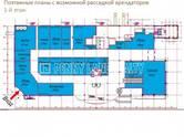 Здания и комплексы,  Москва Другое, цена 2 799 970 000 рублей, Фото