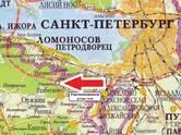 Земля и участки,  Ленинградская область Ломоносовский район, цена 1 850 000 рублей, Фото