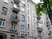 Квартиры,  Москва Сокол, цена 12 450 000 рублей, Фото