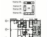 Офисы,  Москва Петровско-Разумовская, цена 11 569 620 рублей, Фото