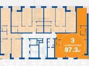 Квартиры,  Москва Алтуфьево, цена 10 796 828 рублей, Фото