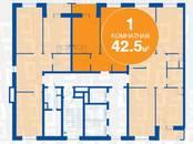 Квартиры,  Москва Алтуфьево, цена 5 961 135 рублей, Фото