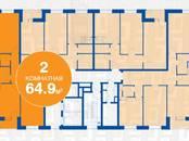 Квартиры,  Москва Алтуфьево, цена 8 822 858 рублей, Фото