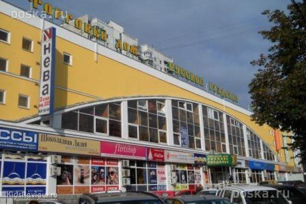 sokolniki-russkoe-razdole-intim-magazin