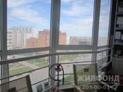 Квартиры,  Новосибирская область Новосибирск, цена 3 299 000 рублей, Фото