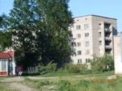 Квартиры,  Новгородская область Великий Новгород, цена 530 000 рублей, Фото