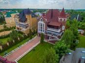 Дома, хозяйства,  Московская область Одинцовский район, цена 175 000 000 рублей, Фото