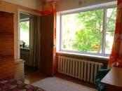 Квартиры,  Калужская область Боровск, цена 1 990 000 рублей, Фото