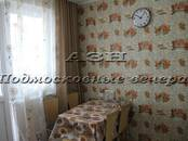 Квартиры,  Москва Юго-Западная, цена 5 400 000 рублей, Фото