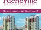 Квартиры,  Хабаровский край Хабаровск, цена 9 250 000 рублей, Фото