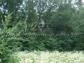Земля и участки,  Московская область Звенигород, цена 6 800 000 рублей, Фото