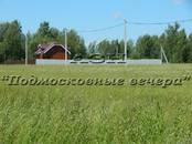 Земля и участки,  Московская область Новорижское ш., цена 1 800 000 рублей, Фото