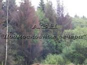 Земля и участки,  Московская область Звенигород, цена 3 000 000 рублей, Фото