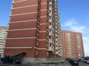 Квартиры,  Москва Бунинская аллея, цена 4 554 000 рублей, Фото