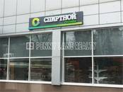 Здания и комплексы,  Москва Другое, цена 83 761 185 рублей, Фото