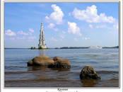 Земля и участки,  Московская область Дмитров, цена 1 200 000 рублей, Фото