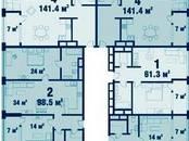 Квартиры,  Москва Чертановская, цена 23 997 000 рублей, Фото