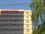 Квартиры,  Ярославская область Ярославль, цена 2 085 000 рублей, Фото